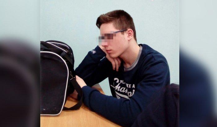 СК заподозрил ученика, стрелявшего в ивантеевской школе, в покушении на убийство