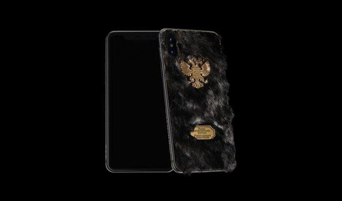 ВРоссии выпустят iPhone 8измеха норки за218тысяч рублей