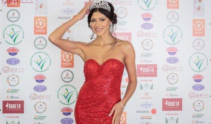 Девушка из Уфы представит Россию на конкурсе красоты в Африке