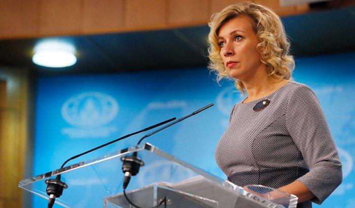 Захарова ответила Меркель насравнение Крыма сГерманией