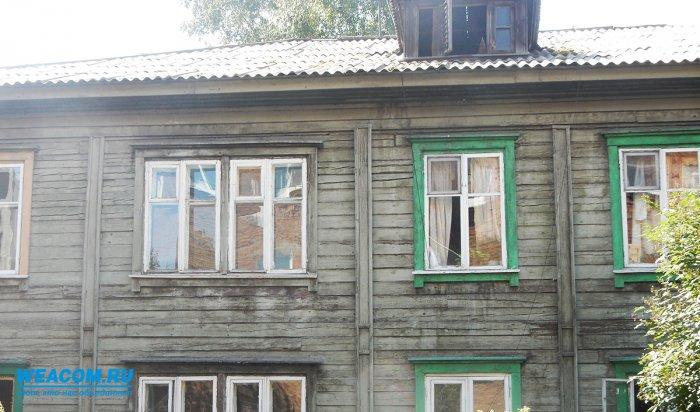 Жителям Иркутска-II  разъяснили вопросы признания домов аварийными