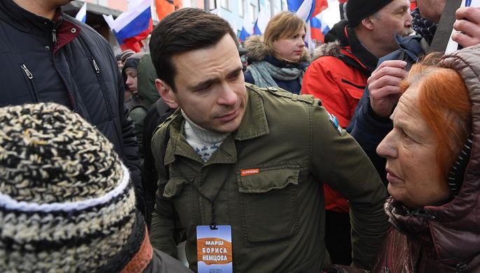 Яшин заявил опобеде навыборах вКрасносельском районе Москвы