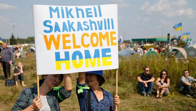 Госпогранслужба Украины заявила о массовом прорыве границы