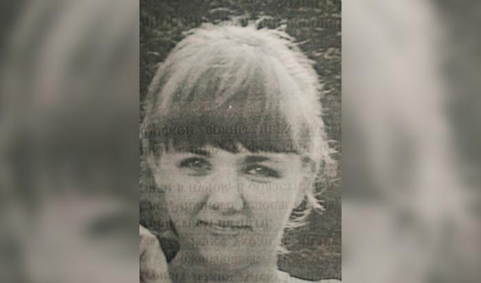 ВШелеховском районе без вести пропала 32-летняя женщина