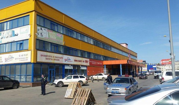 В Иркутске эвакуируют посетителей торговых центров из-за поступивших сообщений о минировании