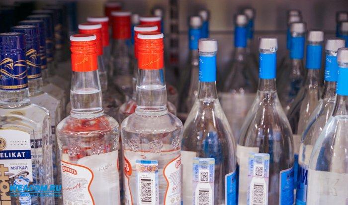 В Иркутске уничтожили около двух тысяч бутылок конфискованной в супермаркете водки
