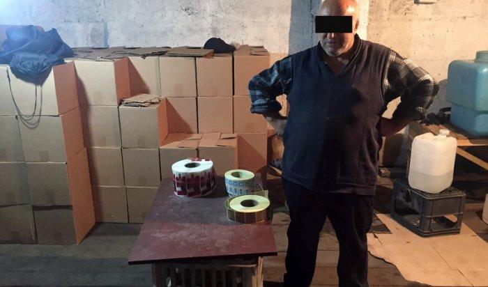 В Иркутске выявлен нелегальный цех по изготовлению алкоголя