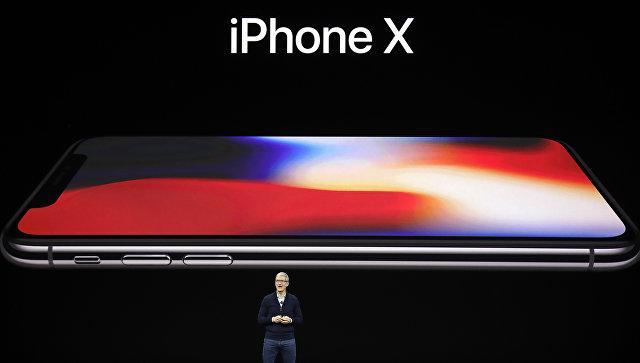 Во время презентации iPhone X не сработала функция распознавания лица