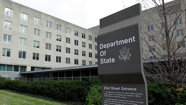 Госдеп США предложил разместить миротворцев награнице России иУкраины