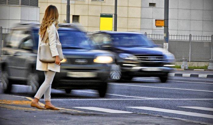 Штраф занепропуск пешеходов предложили поднять вРФдо2500рублей