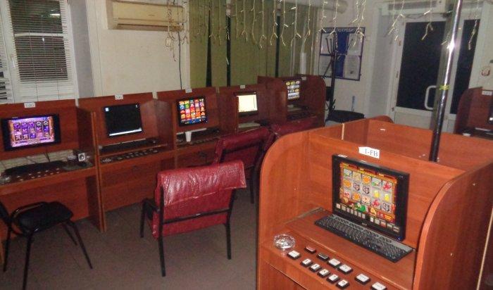 В Иркутске на улице Байкальской выявлен нелегальный игровой салон
