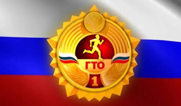 Жителей Иркутска приглашают наподготовку ксдаче норм ГТО