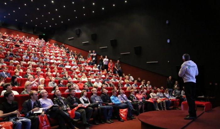 28 сентября в Иркутске пройдет бесплатный семинар о продажах в интернете