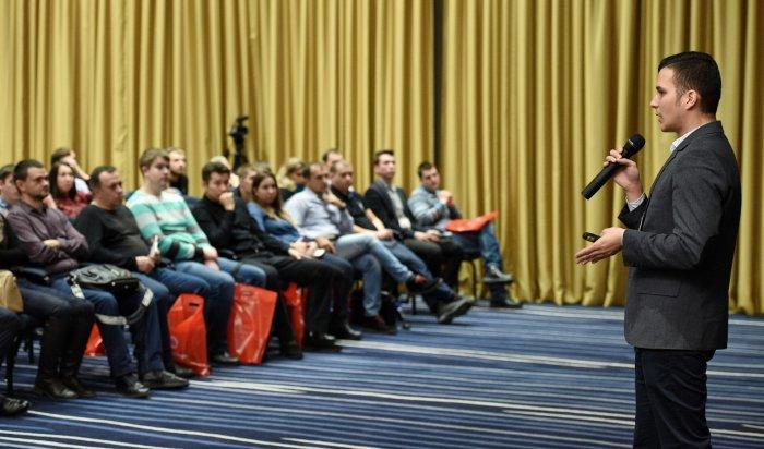 ВИркутске эксперты компаний «1С-Битрикс», «Яндекс», «RU-CENTER» проведут бесплатный семинар