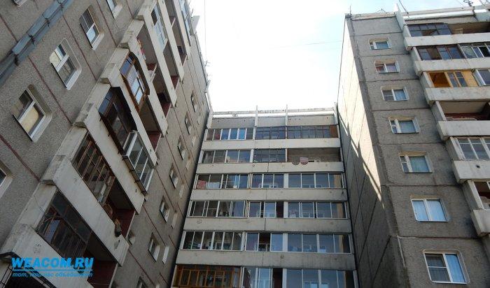 В Иркутской области планируют проводить капитальный ремонт 500-600  домов в год