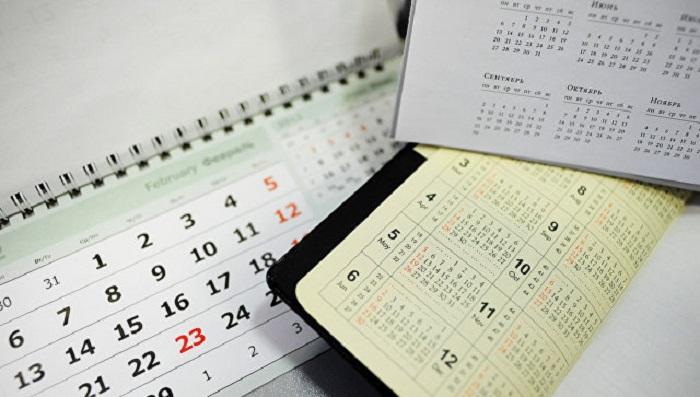 Утвержден новый календарь праздничных дней на2018год