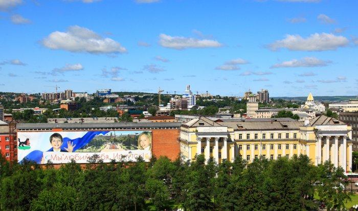 Более 900 миллионов рублей направят на благоустройство городов в Иркутской области