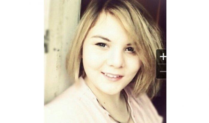 ВИркутске 5 дней назад бесследно пропала 15-летняя школьница