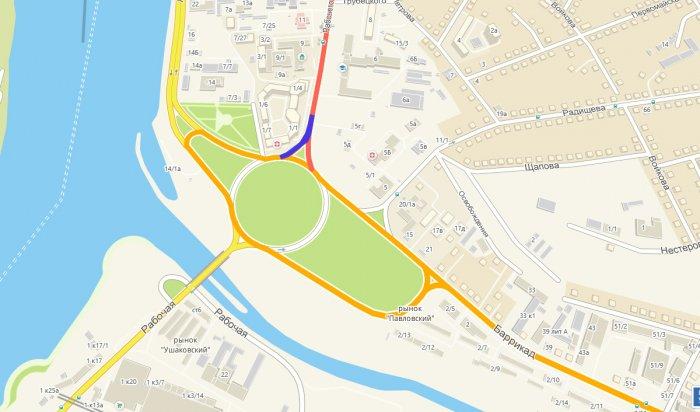 В Иркутске будет ограничено движение по улице Рабочего Штаба