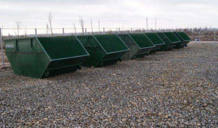 В Ольхонском районе реализуется проект по строительству мусороперебатывающих станций