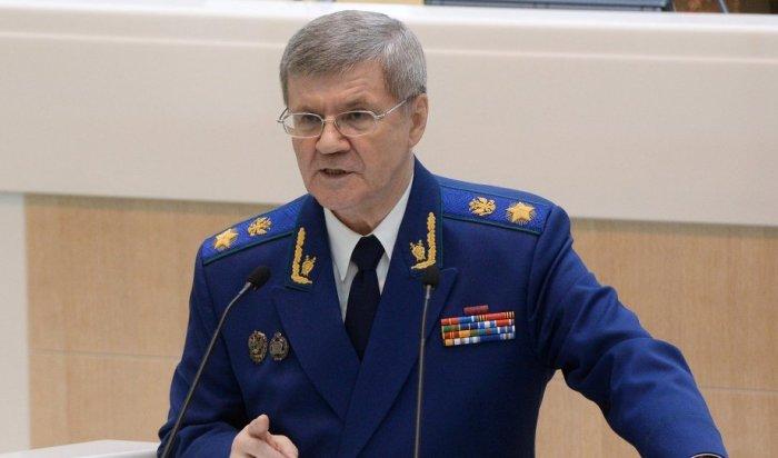В Иркутск прибыл Юрий Чайка на празднование 80-летия области