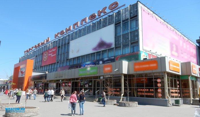 В Иркутске и Ангарске эвакуировали посетителей крупных торговых центров из-за сообщений о минировании