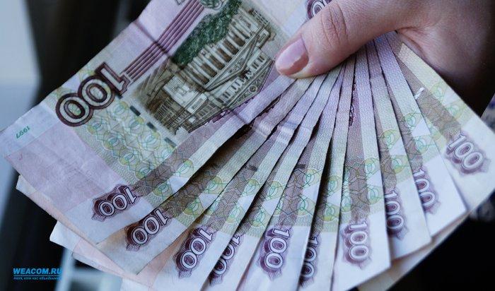 В Иркутске помощникам воспитателей и младшим воспитателям с 1 сентября увеличили зарплату
