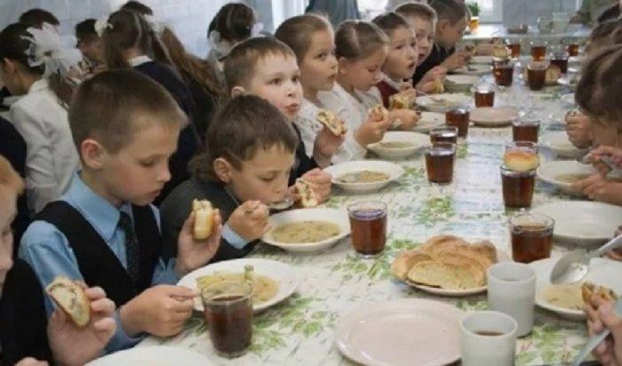 В Иркутске расширен перечень горожан, имеющих право на бесплатное питание