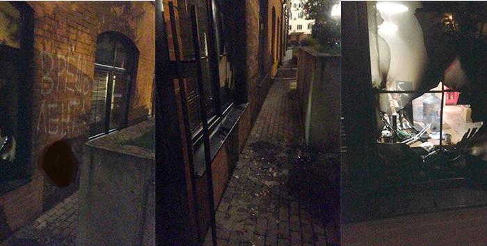Офис издания «Лента.ру» разгромили неизвестные вандалы
