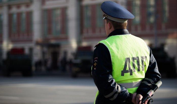 В Иркутске провели акцию «Стань заметнее на дороге»