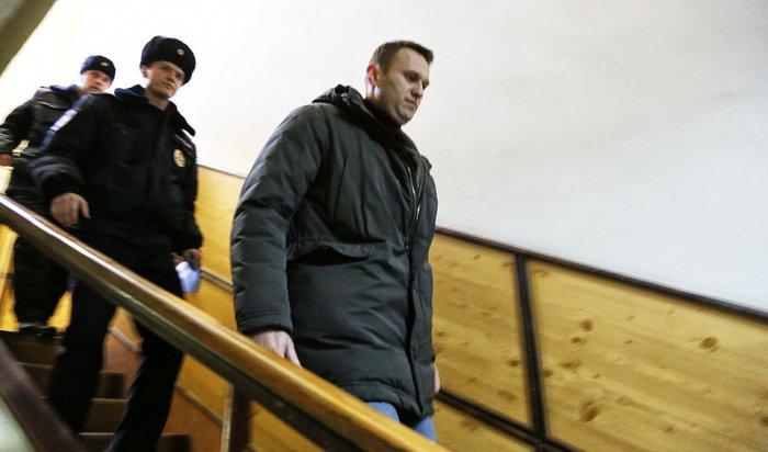 В Москве полицейские задержали Алексея Навального