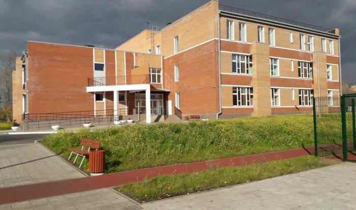 В предместье Рабочем в Иркутске у школы №66 планируют построить парковку