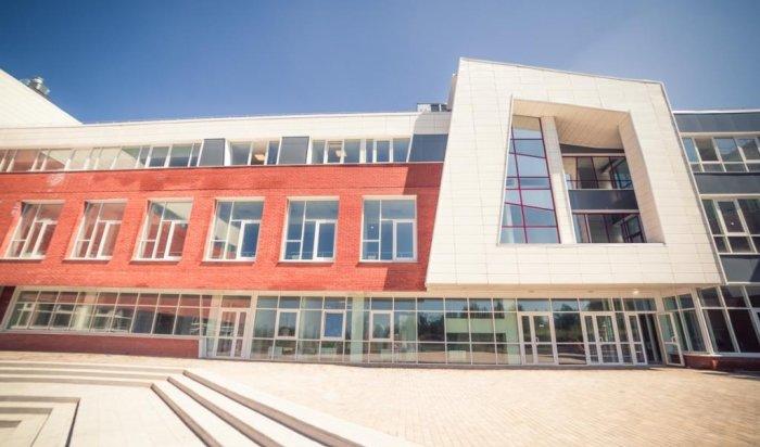 В Иркутске открылись новые школы, отвечающие всем современным требованиям