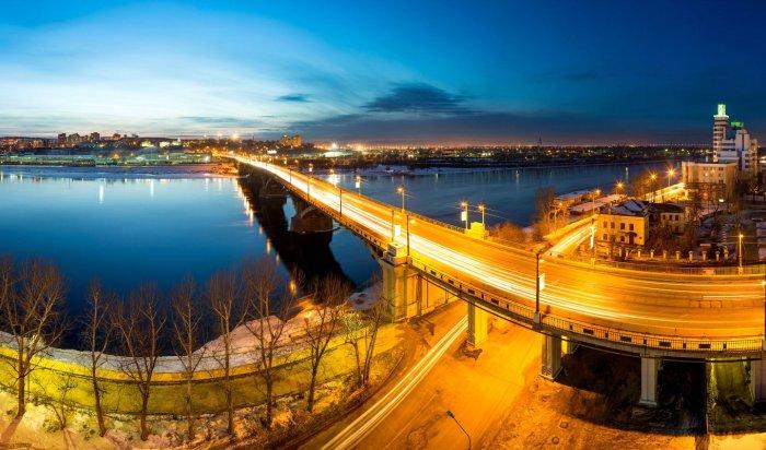Праздничные мероприятия к юбилею Иркутской области пройдут в ближайшие выходные