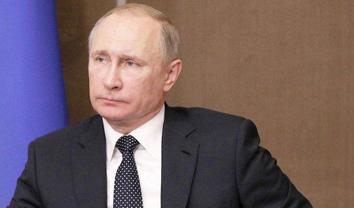 Владимир Путин: «Созданы условия для прекращения конфликта вСирии»