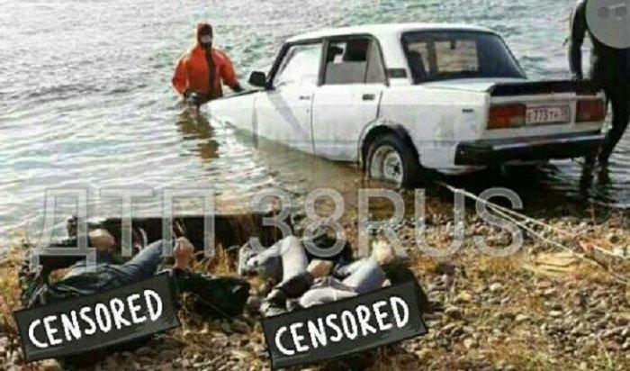 ВИркутске парень идевушка на«Жигулях» утонули вАнгаре
