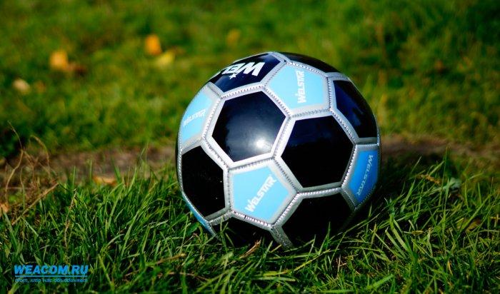 Иркутский «Зенит» обыграл в домашнем матче «Смену» со счетом 2:1