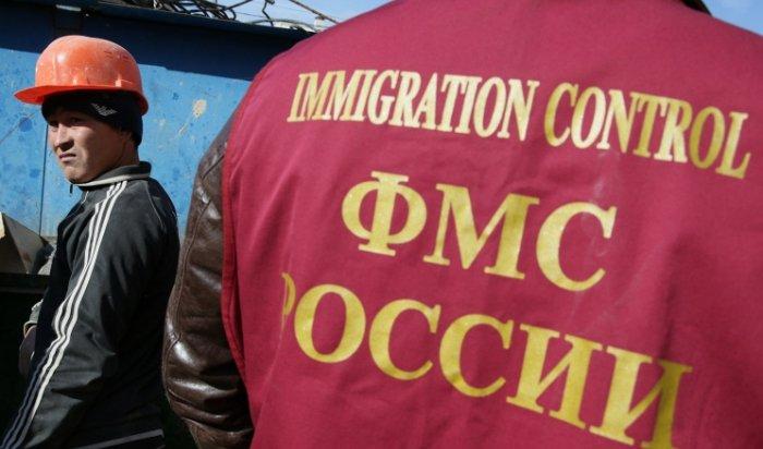 С начала года в Слюдянском районе привлечено к ответственности 68 иностранцев за нарушение въезда в Россию