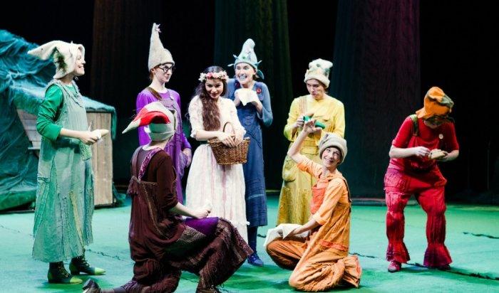 В Иркутске выступит Санкт-Петербургский государственный театр юных зрителей им. А.А. Брянцева