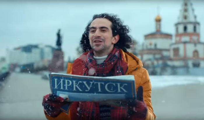 На российском ТВ запустили рекламный ролик с Пореченковым, снятый в Иркутске (Видео)