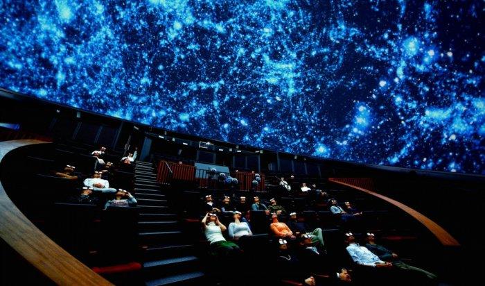 ВИркутском планетарии покажут полнокупольные фильмы фестиваля «Человек иприрода»