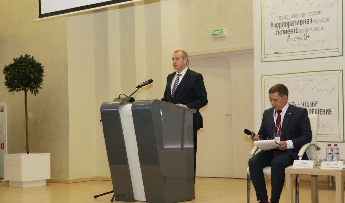 В Иркутске открылся первый региональный съезд сельских учителей