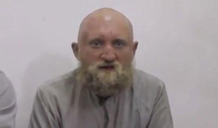 Один изпопавших вплен ИГИЛ граждан России был бойцом «Частной военной компании»
