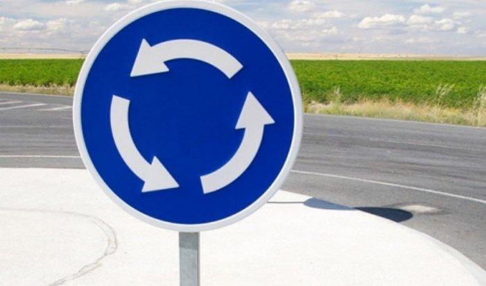 В Иркутске с 8 октября на основном перекрестке в Жилкино изменится схема дорожного движения