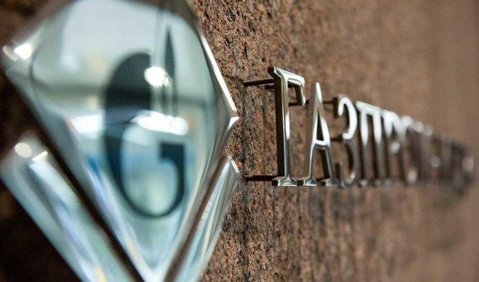 «Газпром-медиа» запустит новый федеральный телеканал