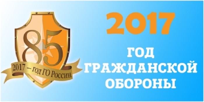 Иркутск принимает участие во всероссийской тренировке по гражданской обороне