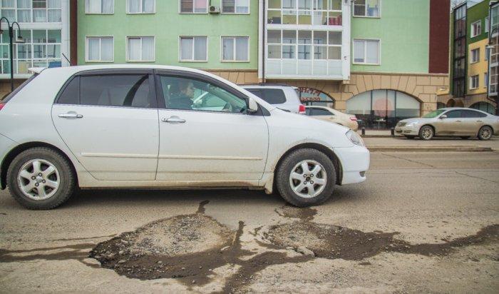 Иркутск занял 65-е место в рейтинге качества российских дорог