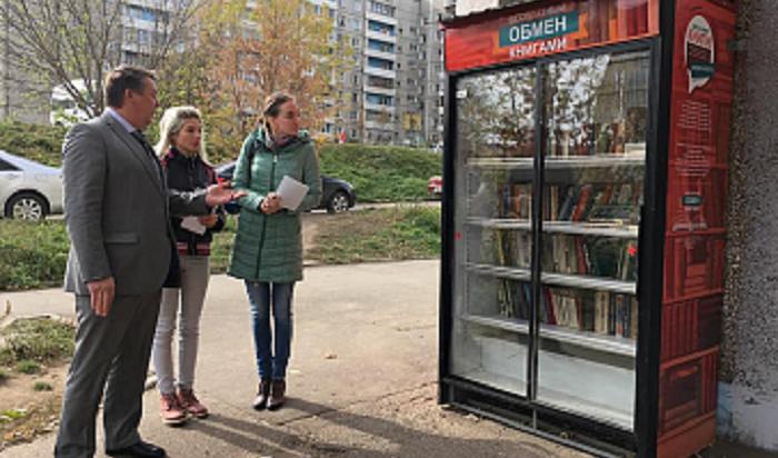 В Первомайском на улице Алмазной появилась уличная библиотека