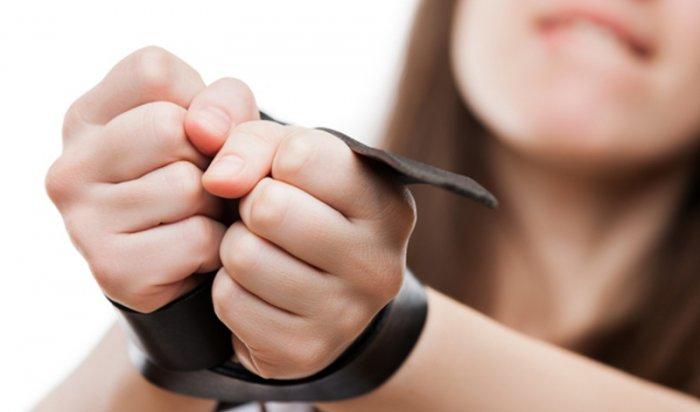 Житель Сицилии захватил всекс-рабство россиянку