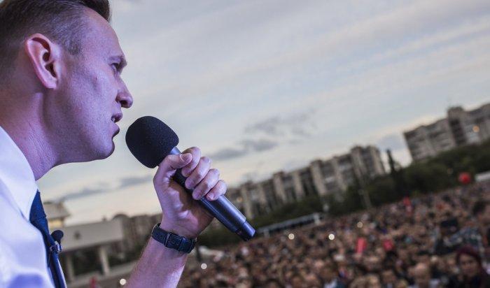 В Иркутске и Братске 7 октября сторонники Алексея Навального проведут пикеты